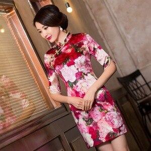 Image 1 - 2019 Vestido De Debutante New Silk Cheongsam Improved Fit Middle Sleeve Wedding Toast Vintage Grade Summer Fashion Wholesale