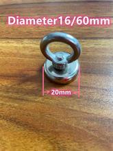 Спасательный магнит диаметр 16/20/25/32/36/48/60 мм Мощное всасывание