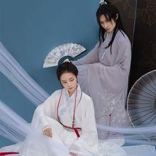 Осенне зимний Улучшенный традиционный костюм hanfu для взрослых