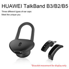 3pcs In-the-ear custodia In silicone Per HUAWEI TalkBand B5 B2 B3/B3 lite di Ricambio In silicone manica(China)