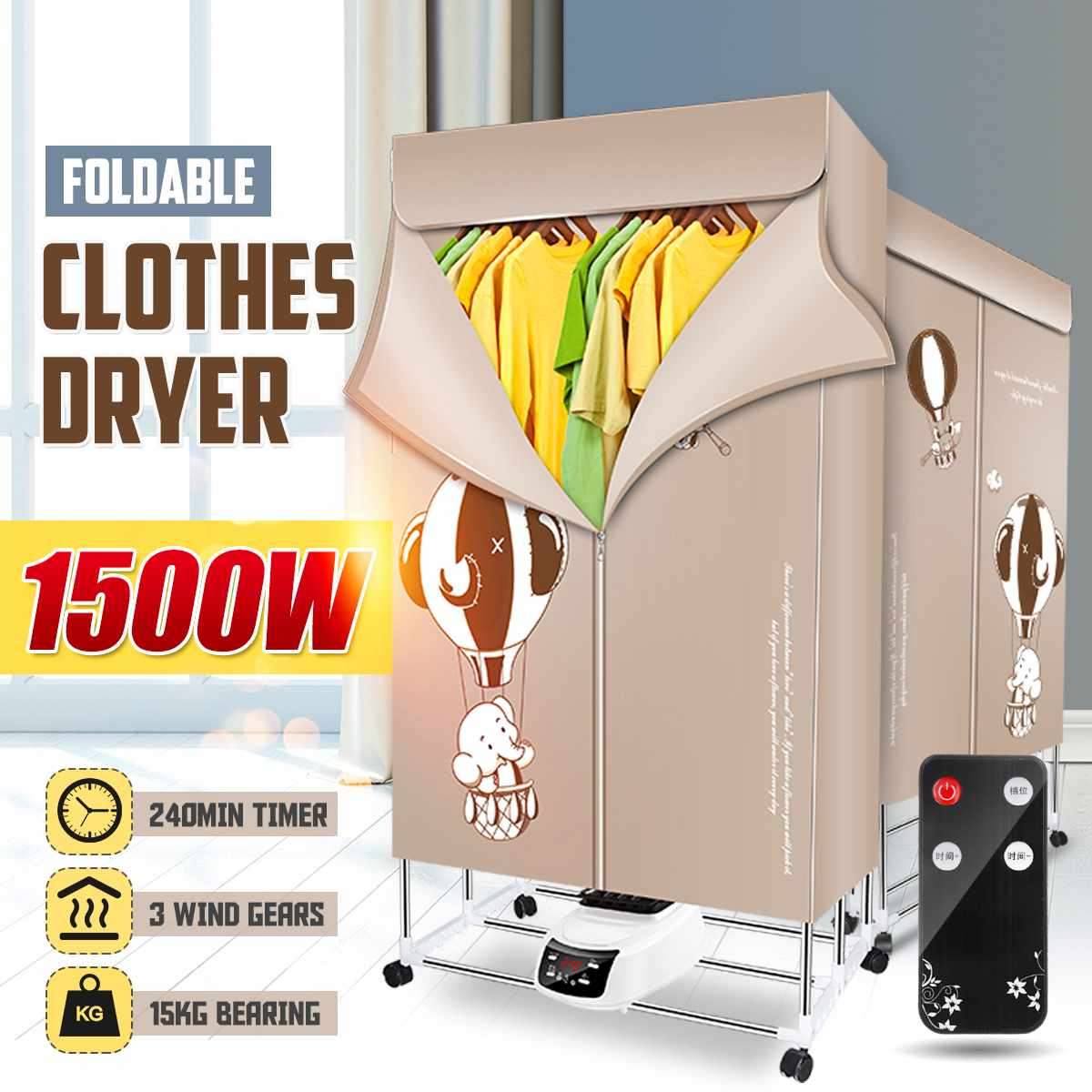 1500W 110-240V Electric Cloth Dryer Household Portable Baby Cloth Shoes Boots Dryer Power Motor Drying Warm And Laundry Garment