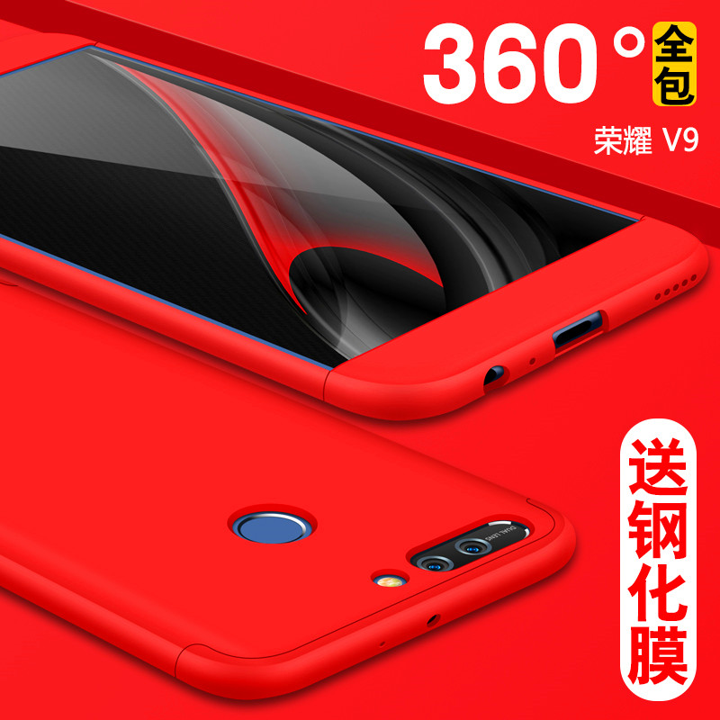 <font><b>Huawei</b></font> Honor 8 Lite <font><b>PRA</b></font> <font><b>LX1</b></font> LX3 Case Honor8 Pro 360 Degree Full Cover Matte Phone Case for Honor 8 Lite 8pro DUK L09 FRD L09 L19 image