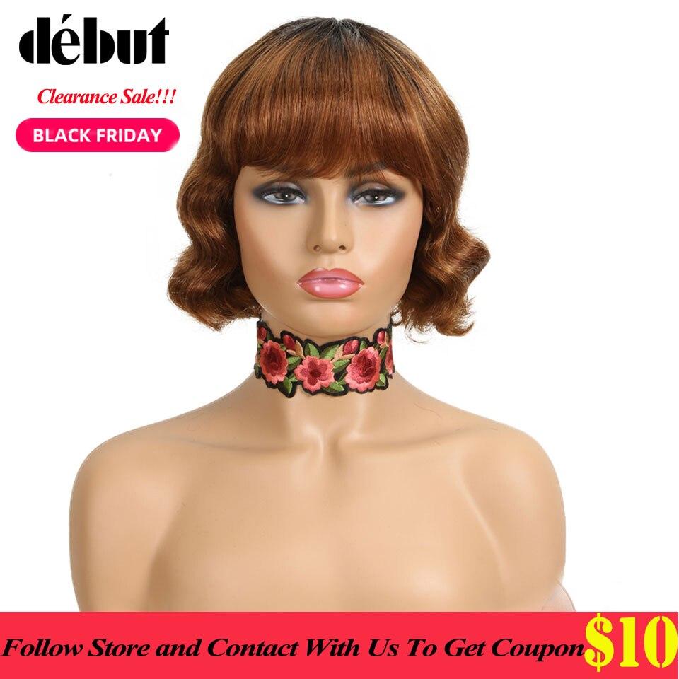 Debut Curly Human Hair Wigs For Black Women Brazilian Loose Deep Wave Human Hair Wig Blonde Short Bob Wigs Free Shipping