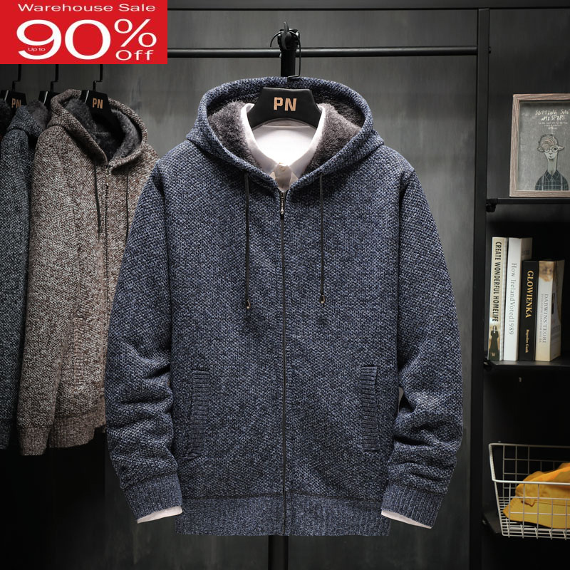 Men Sweater With A Hood Think 2020 New Winter Plus Velvet To Keep Warm Zipper Male Knitted Cardigan Student Coat Hot Sale M69
