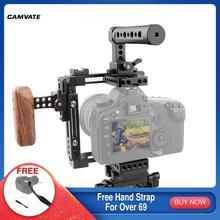 كاميرا كامات قفص تلاعب لكانون 5DS/5DSR/50D/450D ، 760D ، 750D/نيكون D3200/D3300/D5200/D5500/D610 ، DF/Sony a7/a7II/GH5/GH4/GH3/GH2