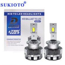 Sukioto 1 conjunto led d2s carro farol lâmpadas de alta potência d2s auto led farol 70w 8600lm kit led substituir hid conversão lastro
