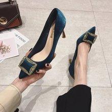 Temperament Elegant Womens Shoes Korean Square Buckle Rhinestones High