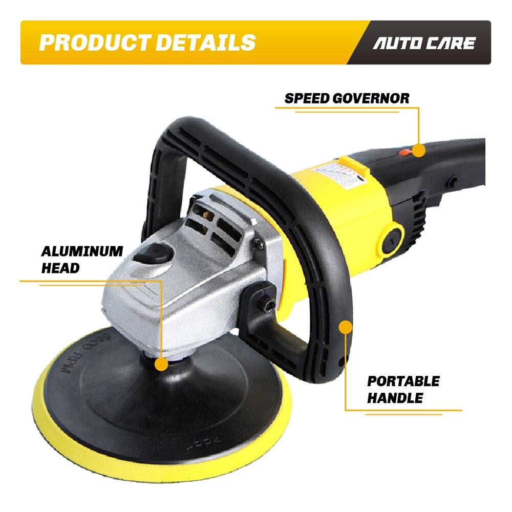 Voiture cireuse 1200 W vitesse Variable 3000 tr/min 180mm voiture outil de soin de peinture Machine à polir ponceuse 220 V M14 électrique - 3