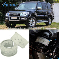 smRKE For Mitsubishi Pajero Car Auto Shock Absorber Spring Buffer Bumper Power Cushion Damper Front/Rear High Quality SEBS