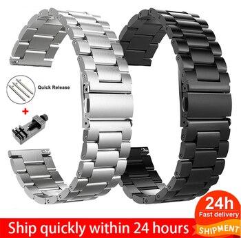 цена 18mm 22mm 20mm 24mm Band Strap For SAMSUNG Galaxy Watch 42 46mm gear S3 Active2 Band Stainless Steel For Amazfit Bip GTR strap онлайн в 2017 году