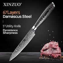 5 дюймовый универсальный нож XINZUO, кухонные ножи, 67 слоев, очень острый кухонный нож из японской дамасской стали с рукояткой Pakkawood