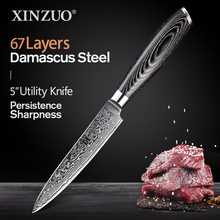 """XINZUO 5 """"인치 유틸리티 나이프 주방 나이프 67 레이어 일본 다마스커스 강철 Pakkawood 손잡이와 매우 날카로운 요리 나이프"""