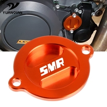 цена на Motorbike CNC Aluminum Refit Motorcycle Engine Oil Filter Cover Cap Engine Tank Covers Oil Cap For KTM 990 SMR 990SMR 2009-2013