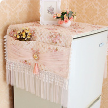Refrigerator-Cover Pocket-Washing-Machine with Cover-Storage Organizer Bag Lace Dustproof