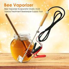 12V Bee Vaporizer Evaporator Oxalic Acid Varroa Treatment Beekeeper Supply Tool Home Garden Beekeeping Essential Supplies