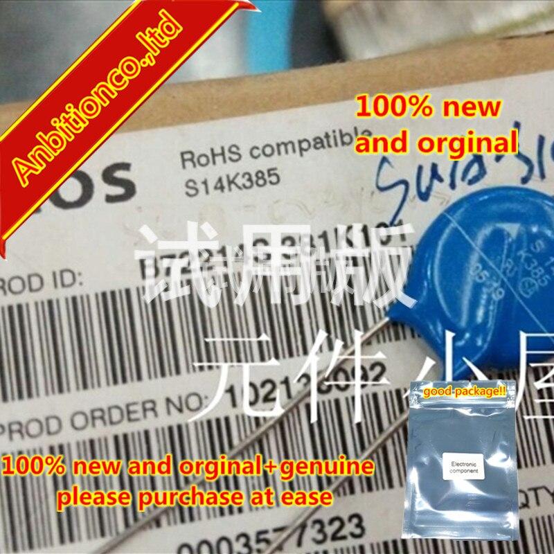 10pcs 100% New And Orginal S14K385 Varistor B72214S0381K101 14MM 385VAC  In Stock