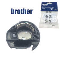 Sewing Machine Parts BROTHER BOBBIN CASE # XC3153051 HE-120PKG NV-120Q Bobbin Case Babylock Brother #XC3153351
