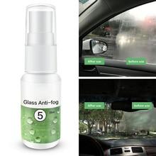 20 мл Анти-туман агент Водонепроницаемый непромокаемый спрей для автомобиля на переднее окно анти туман очки для автомобиля стекло для очистки окна ремонт авто аксессуары