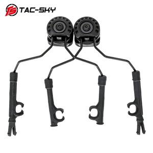 Image 3 - TAC SKY arco capacete ferroviário suporte rápido ops núcleo adaptador ferroviário capacete tático fone de ouvido peltor comtac i ii iii iv suporte tático