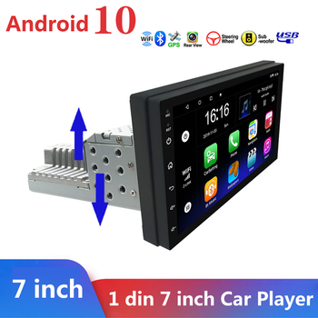 2G+32G 7 Inch 1 din Car Radio Stereo GPS Auto Multimedia Player Adjustable Contact Screen Android 10 Autoradio 1din Head Unit image