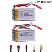 2 sztuk 7.4 V 1000mah 703048 bateria Lipo dla MJXRC X600 U829A U829X X600 F46 X601H JXD391 FT007 bateria Lipo 7.4 V 2S zabawki zdalnie sterowane