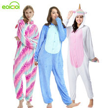 Unicorn Pajamas Sleepwear Girls Jumpsuit Panda Kigurumi Kids Winter Onesies Adult Boys