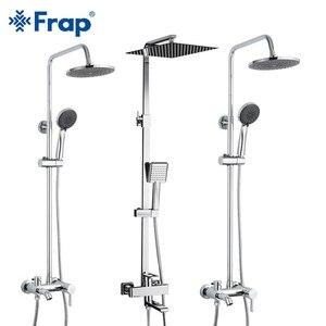 Image 2 - Frap 1 סט אמבטיה מקלחת גשם מגופים סט יחיד ידית מיקסר ברז עם יד מרסס קיר רכוב אמבטיה מקלחת סטים f2420