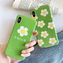 Creative fresh small flower phone case for iPhone X XS XR XSMax 8 7 6 6S PluS curved four corners Protect the back cover