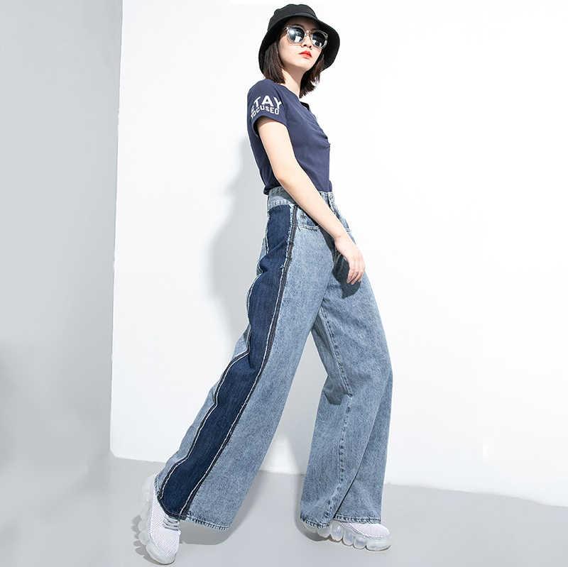 Женские джинсы EAM, Длинные свободные джинсы с высокой талией, весенне-осенние, 2020