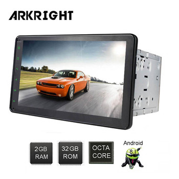 "ARKRIGHT 8"" 2din car radio gps Android 8.1 Universal Car Multimedia Player Octa Core 32GB system unit IPS screen with DSP 4G"