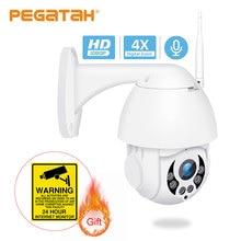WIFI Camera Outdoor PTZ IP Camera1080P 4XSpeed Dome CCTV Security Cameras IP Camera WIFI Exterior 2MP IR Home Surveilance