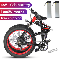 No Tax Electrical Bike Foldable City Electrical Bicycle 1000W Motor 45km/h 48V 10Ah Hidden lithium Battery Ebike Folding design