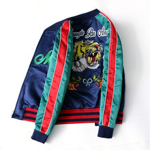 2019 New Spring Renaissance Tiger letter embroidery flower coat fashion Korean Long Mouths loose baseball uniform Jas LU909(China)