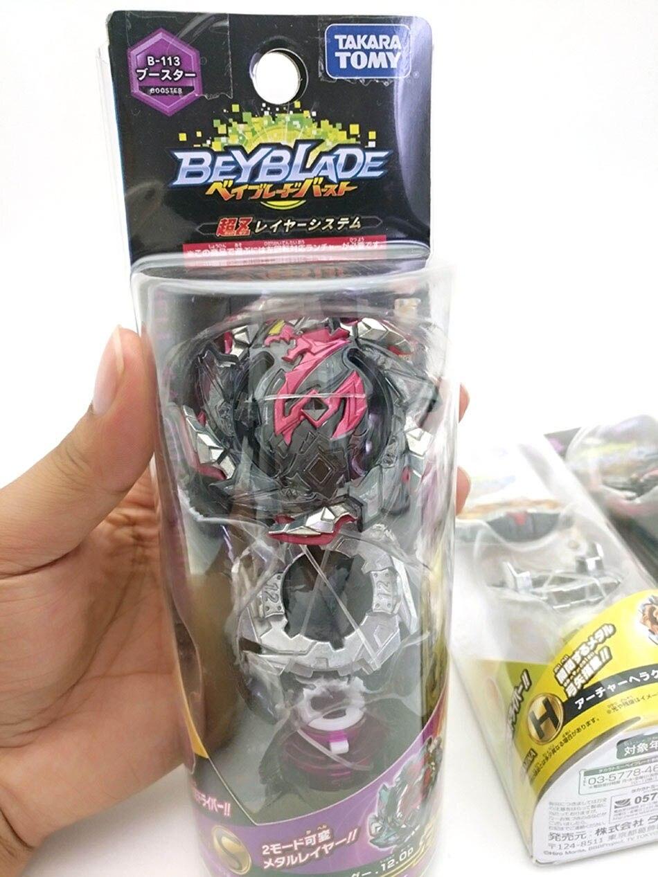 Takara Tomy Beyblade Burst B-113 Booster He…