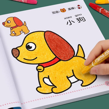 2-6 Years Old Children's Graffiti Coloring And Painting Book Learning Art Painting Smart Baby Enlightenment Coloring Book Set