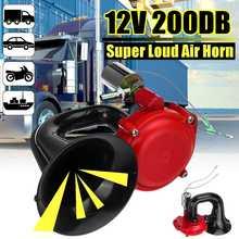 12V 200dB Электрический гудок громкий грузовик труба воздушный рожок для авто автомобиль б/у мотоцикл шины Ван поезд