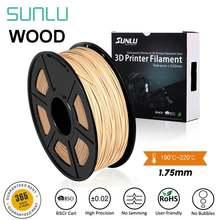 Нить для 3d принтера sunlu 175/300 мм 1 кг фунта с катушкой
