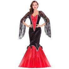 Halloween dance queen costume witch clothes cosplay mermaid