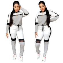 2019 autumn winter women long-sleeved sweater top joggers pants suit two pieces