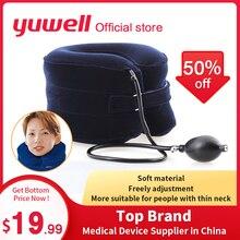 Yuwell C Тип шеи Тяговая терапия шейного позвонка поддерживает воротник ортопедический здоровье надувной медицинский массажер Brace