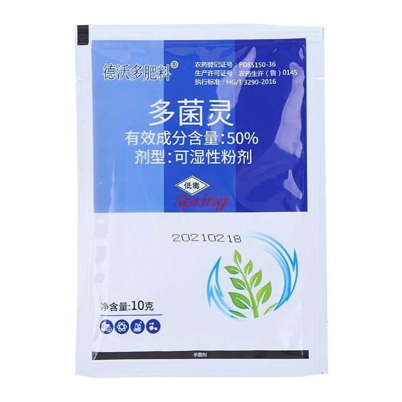 3pcs Hot Plant Flower Carbendazim Fungicide Garden Agricultural Sterilizing Powder