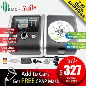 Image 1 - BMC GII السيارات CPAP آلة E 20A/AJ معدات طبية لتوقف التنفس أثناء النوم هزاز مكافحة الشخير التنفس الصناعي مع الملحقات المرطب