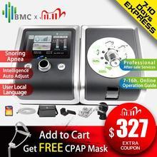 Bmc Gii Auto Cpap Machine E 20A/Aj Medische Apparatuur Voor Slaapapneu Vibrator Anti Snurken Ventilator Met Luchtbevochtiger Acessories