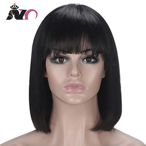 NY Hair Straight Bob Wig Peruvian Remy Hair Mid-Length Human Hair Wigs For Women Natural Color Full Machine Made Wigs With Bang(China)