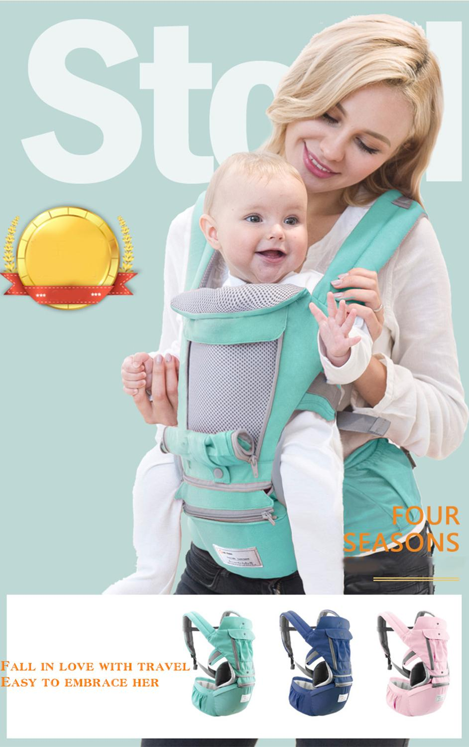 Back Baby Belt Ergonomic Designed Kangaroo Hipseat Sling Front Baby Carriers Breathable Four Seasons Universal Baby Wrap Travel