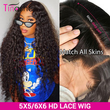 Tinashe Brazilian Water Wave 5x5 HD Lace Closure Wig 180 250 Density 4x4 6x6 Closure Wig Remy 28 30 Inch Curly Human Hair Wig
