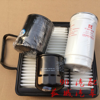 Diesel Filter set for Great Wall Haval H5 2.0T 4D20B Air filter + coarse filter + oil filter + fuel Filter
