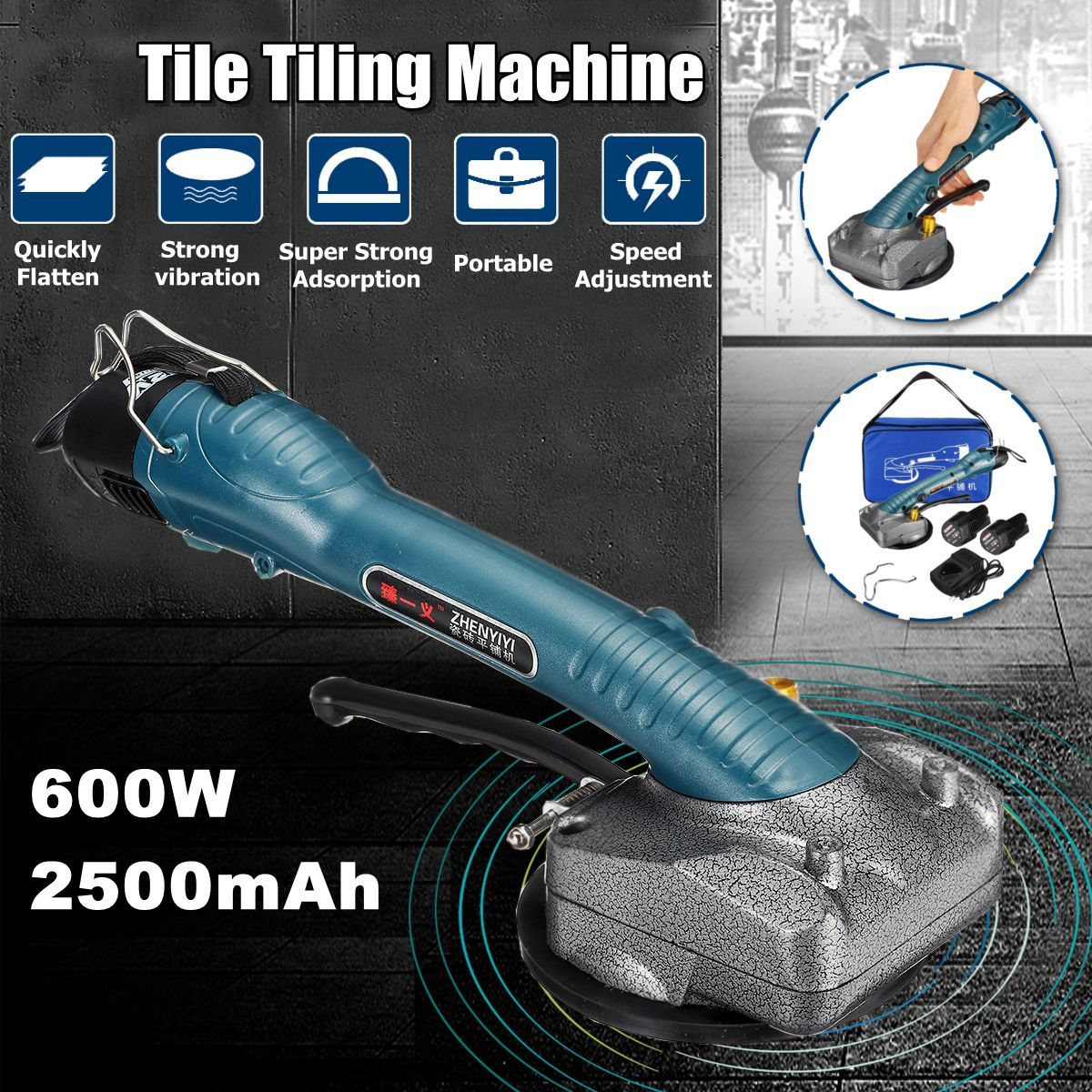 600W Tile Machine Vibrators High Power Tile Tiling Machine Electric Floor Tile Vibrator Tiling Tile Tool + 2x2500mAhBatteries