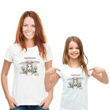 Высококачественная повседневная футболка capricornus с созвездиями