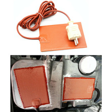 75W Wide Use Engine Heating Pad Plate Accessory Universal Car Flexible Hydraulic Tank Waterproof Tool Electrical Thermal